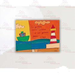 Quadro Salvadori Arte Bon Bon by Annette 31x26 art SE301W4607